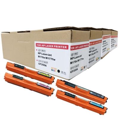 EZTEK HP CF350A~CF353A 四色環保碳粉匣