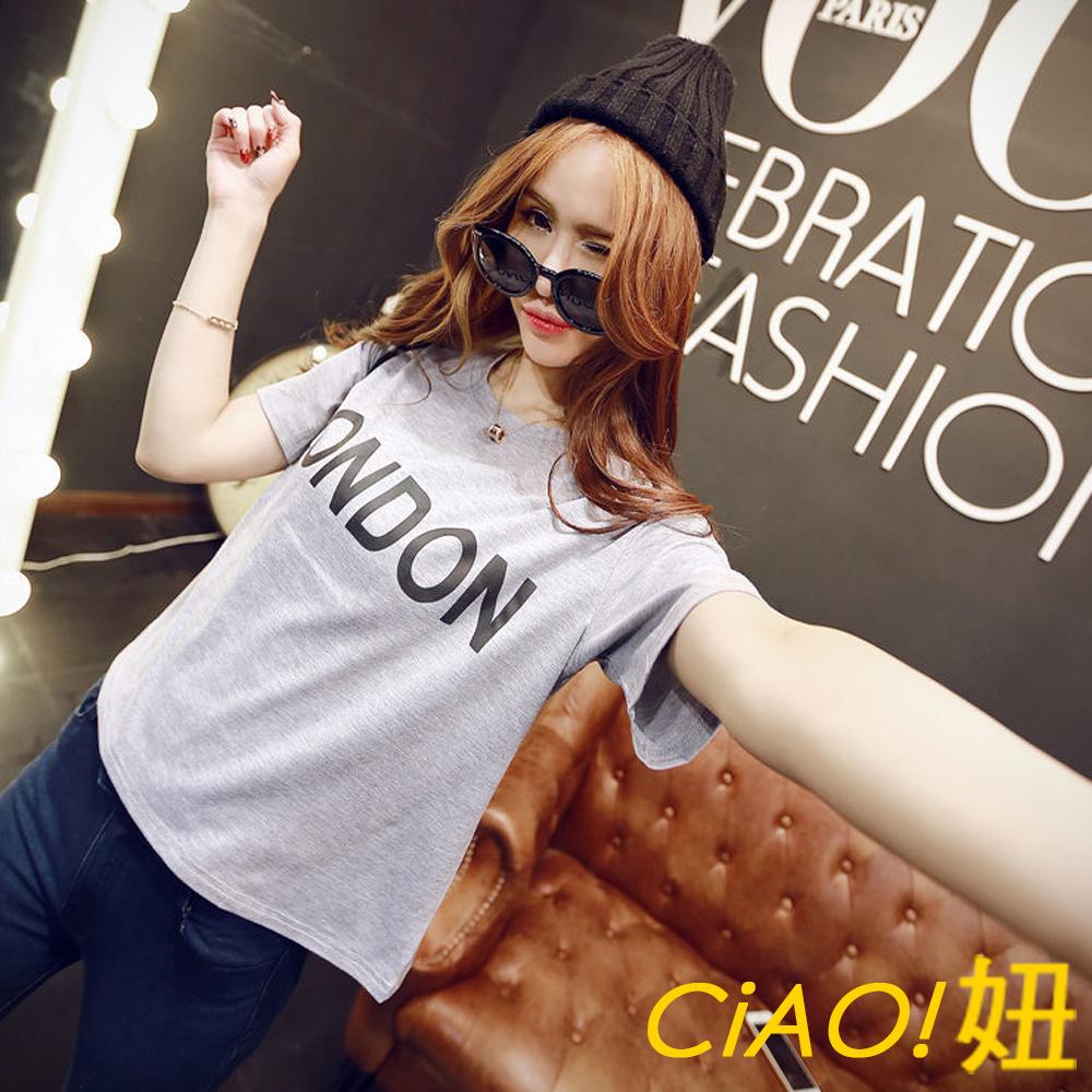 倫敦英文字母圓領短袖T恤 (共三色)-CIAO妞