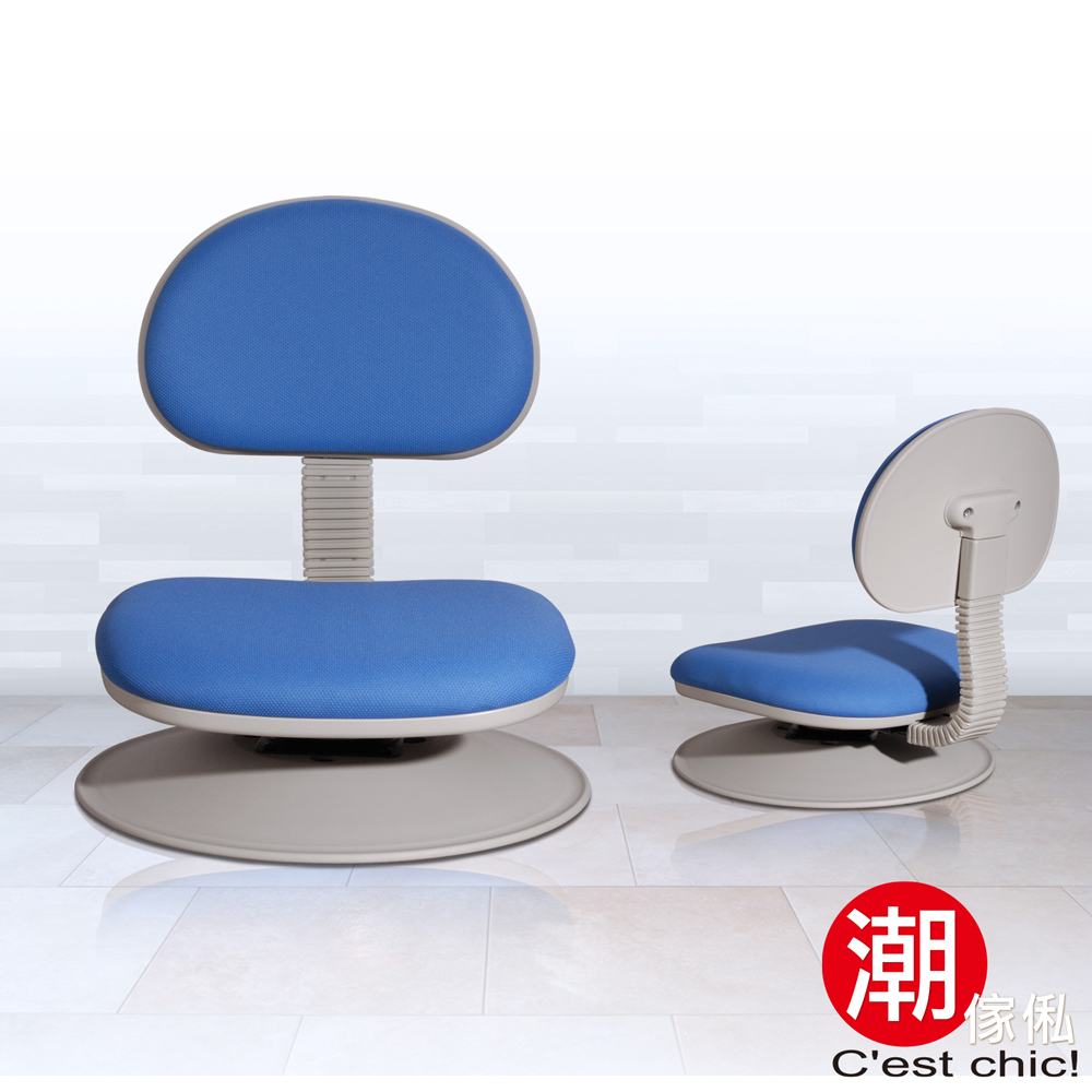 CestChic-Wagashi和果子旋轉和風椅MIT-藍W46*D52*H51.5cm