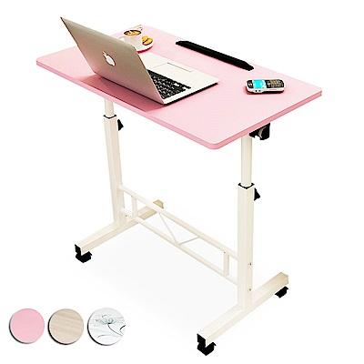 LISAN 80x40cm升降式電腦桌-2入