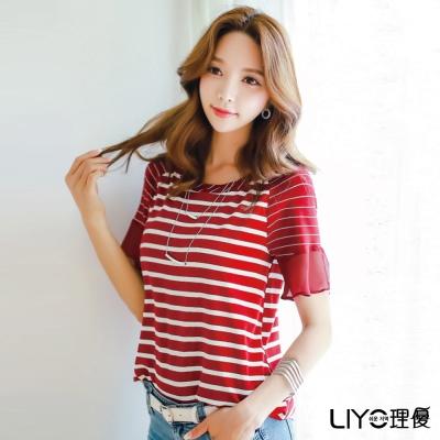 LIYO理優條紋拼接寬袖上衣(暗紅)