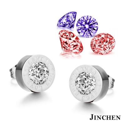 JINCHEN 白鋼單鑽耳環 銀色