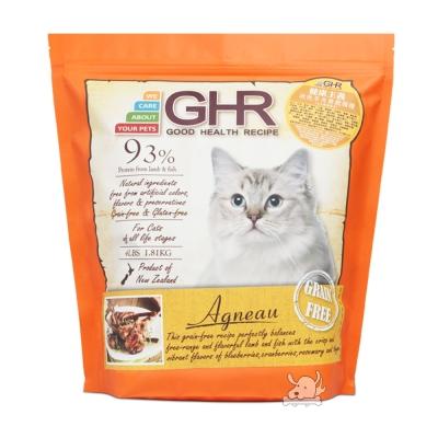GHR 健康主義 紐西蘭 天然無穀貓糧 放牧羊肉 1.81kg X 1包