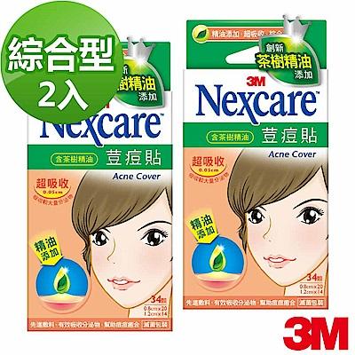 3M Nexcare荳痘貼(滅菌)-茶樹精油 綜合型 2入組