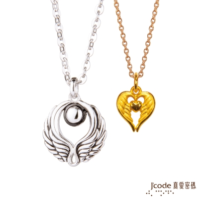 J'code真愛密碼 雙子座守護-天使之翼黃金純銀成對墜子(女金/男銀) 送項鍊