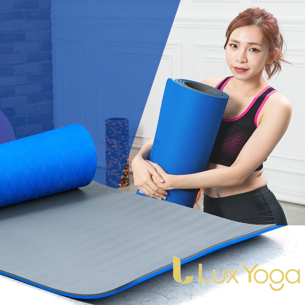 《好吉康Well-Come》 POE雙層環保瑜珈墊-10mm LuxYoga