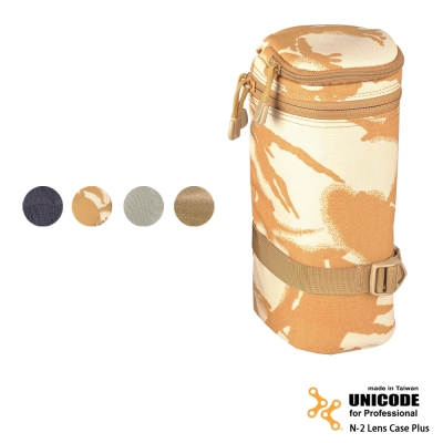 UNICODE N-2 Lens Case Plus 模組長鏡頭袋