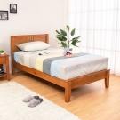 Bernice-蒂琪3.7尺實木單人床架
