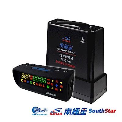 【凱騰】南極星 GPS-838衛星超速警示器+雷達-