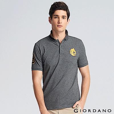 GIORDANO 男裝馬頭立體刺繡彈力萊卡短袖POLO衫-03 雪花深灰
