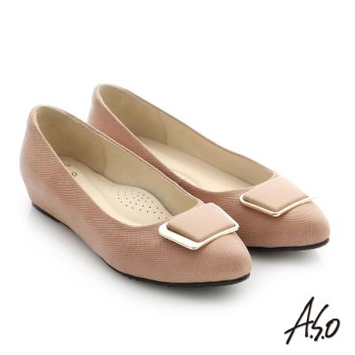 A.S.O 減壓美型 真皮金屬飾釦拼接窩心平底鞋 粉橘色