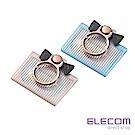 ELECOM 繽紛香水瓶造型附鏡手機立架