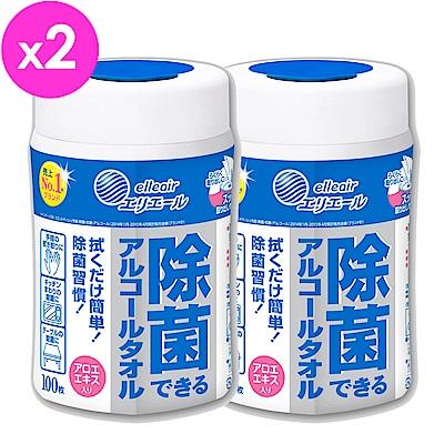 日本大王elleair 抗菌濕紙巾(100抽/罐)X2入組