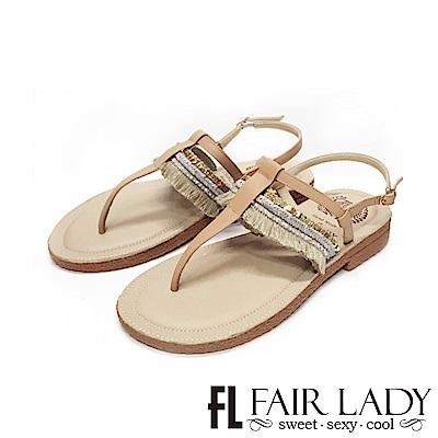 Fair Lady Soft Power軟實力 流蘇裝飾夾腳式平底涼鞋 卡其