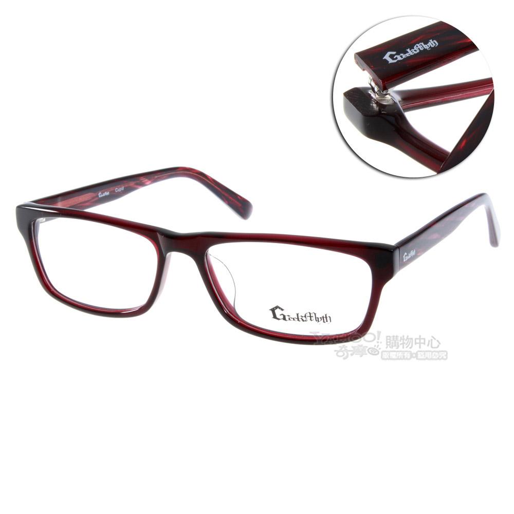 Greek Myth眼鏡 邱比特系列/紅#GM8860 C07