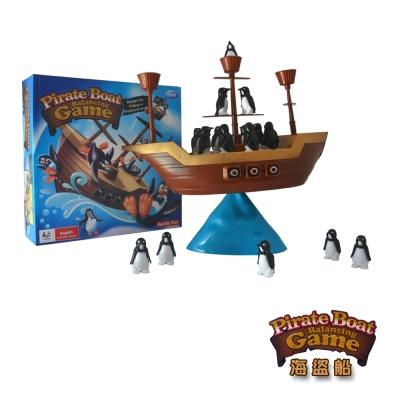 《凡太奇》益智桌遊-海盜船企鵝平衡-快速到貨
