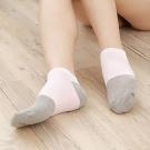 源之氣 竹炭船型襪/女 粉+灰 6雙組 RM-30003