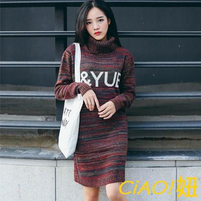 混色系字母高領針織洋裝 (共二色)-CIAO妞