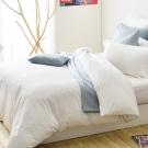 Cozy inn 簡單純色 白 加大8X7尺 200織精梳棉被套