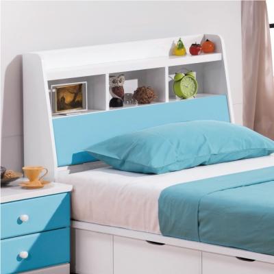 床頭箱-單人3-5尺神話屋-三色可選-品家居
