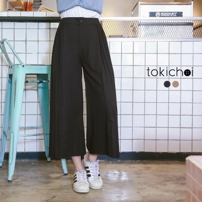 東京著衣 自訂款百褶雪紡寬褲-S.M.L(共二色)