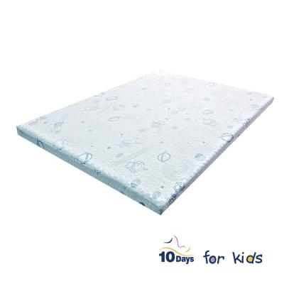 TENDAYS-太空幻象兒童護脊床墊-特規雙人7尺-5cm厚
