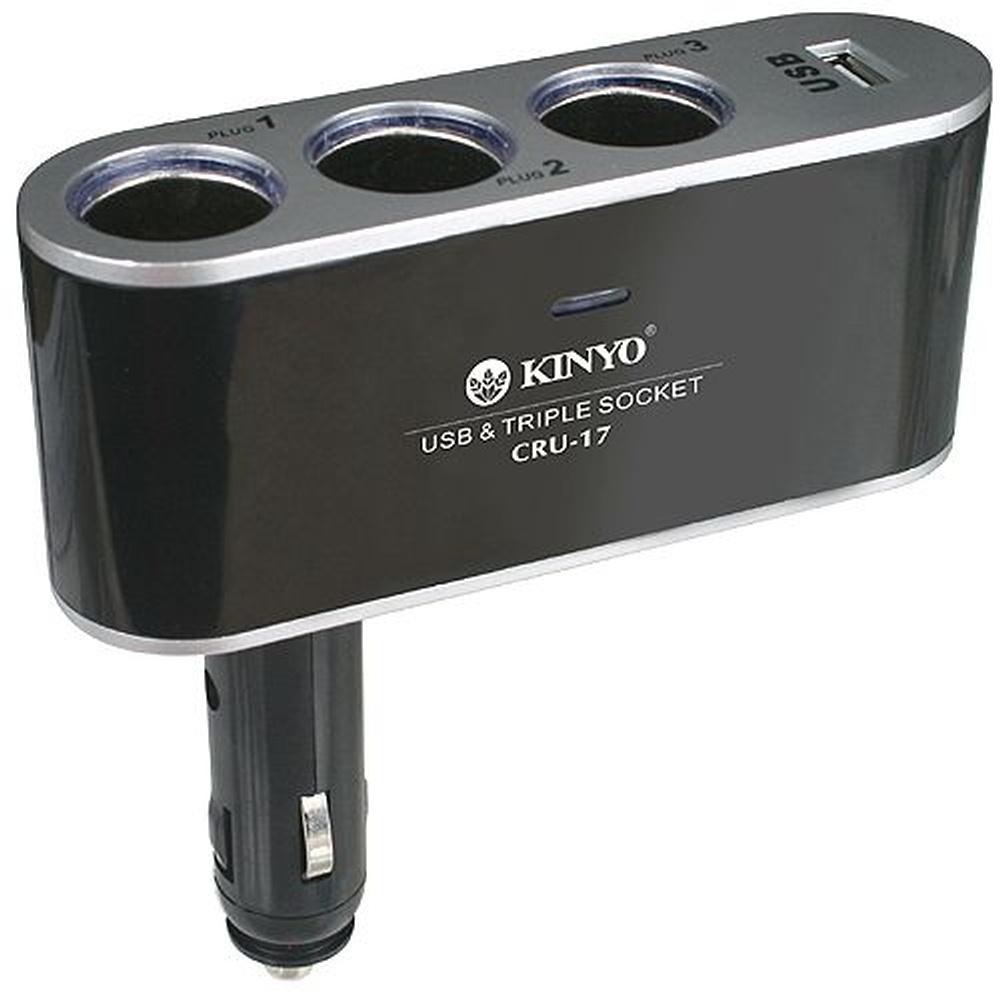 [快] KINYO 3孔車用點煙器+USB充電槽(CRU-17)