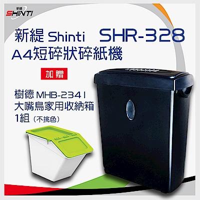Shinti SHR-328 短碎狀碎紙機 ( 5x40mm / 10L )