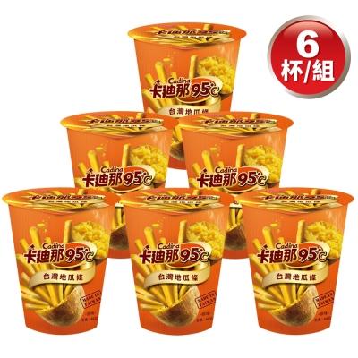卡迪那  95 度C台灣地瓜條原味( 40 gx 6 杯)