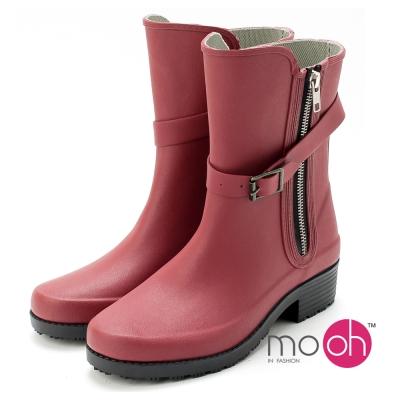 mo.oh 輕量柔軟橡膠可摺拉鍊中筒雨鞋-棗紅