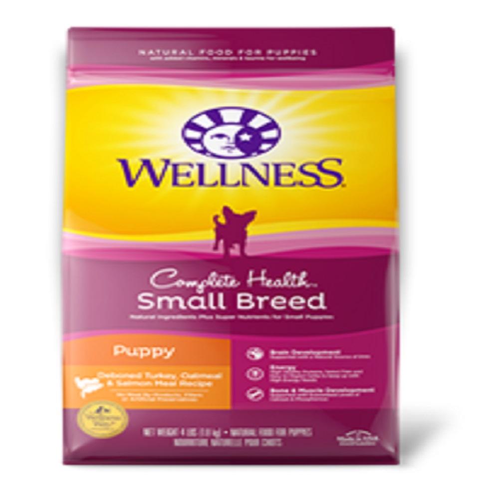 WELLNESS全方位系列-小型幼犬聰明活力食譜4磅