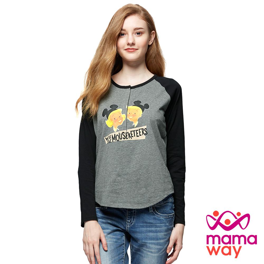 mamaway媽媽餵 復刻版米老鼠孕哺T恤