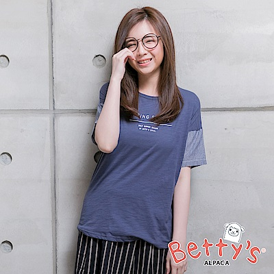 betty's貝蒂思 字母接拼袖T-shirt(深藍灰)