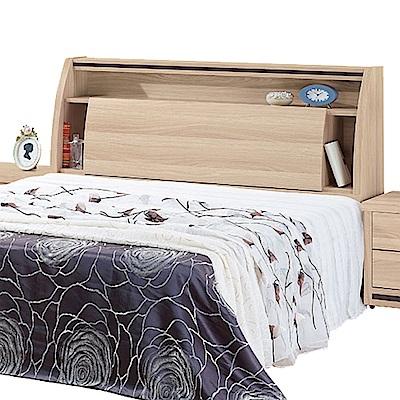 品家居-達姆拉6尺橡木紋雙人加大床頭箱-182x3