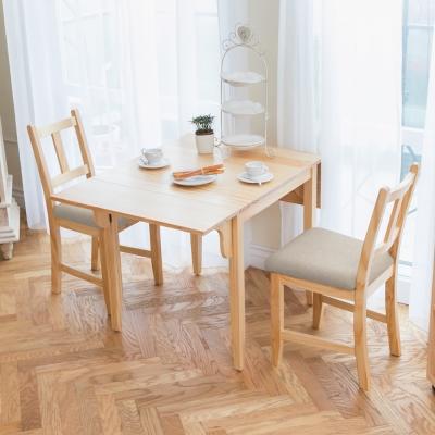 CiS自然行實木家具- 南法雙邊延伸實木餐桌椅組一桌二椅74x122公分/原木+淺灰色椅墊