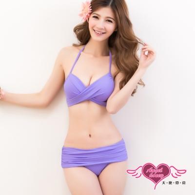 天使霓裳 水漾單純 兩件式比基尼泳衣(紫M~XL)