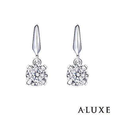 A-LUXE 亞立詩 18K 0.23克拉 雙倍顯鑽 垂釣式鑽石耳環