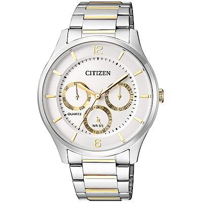 CITIZEN星辰  時尚型男三眼石英腕錶 (AG8358-87A)- 白/34mm