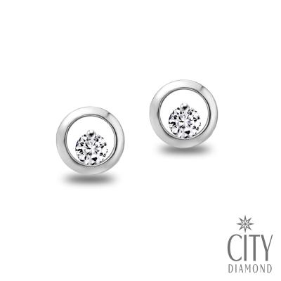 City Diamond引雅『花好月圓』11分鑽石耳環