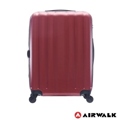 AIRWALK -海岸線系列 BoBo經濟款ABS硬殼拉鍊24吋行李箱 - 熱點紅
