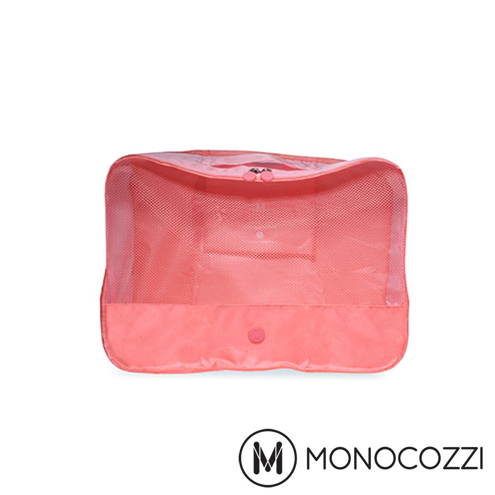 MONOCOZZI Lush 旅行衣物收納包 Apparel Pack (S)-嫩粉紅