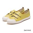 達芙妮DAPHNE 休閒鞋-真皮魔鬼氈學院風平底休閒鞋-黃