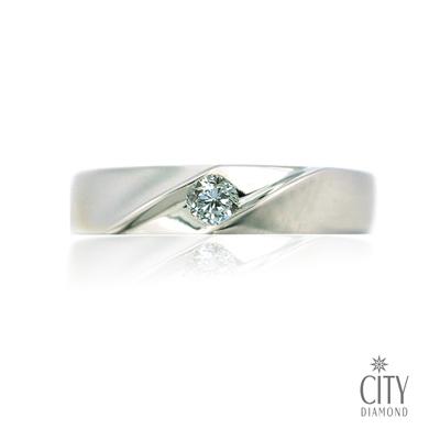City Diamond『情定巴黎』10分鑽戒