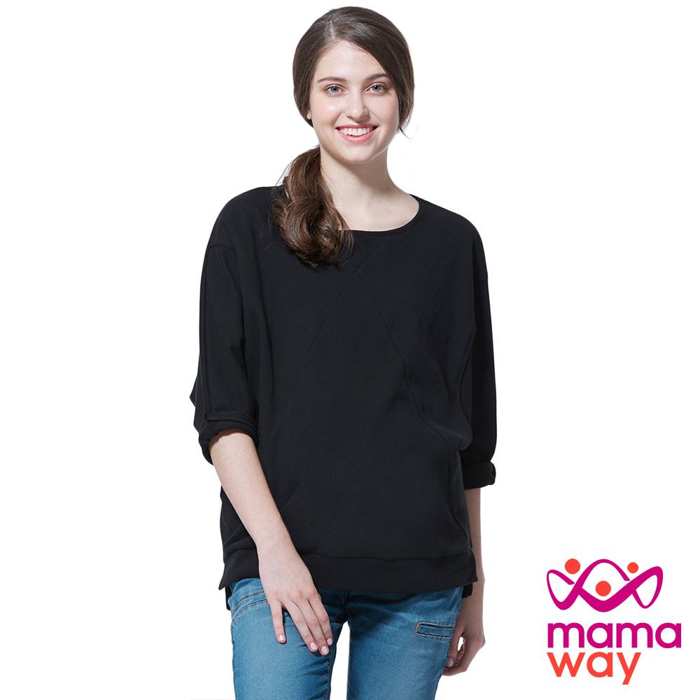 孕婦裝 哺乳衣 七分連肩袖孕哺上衣 Mamaway