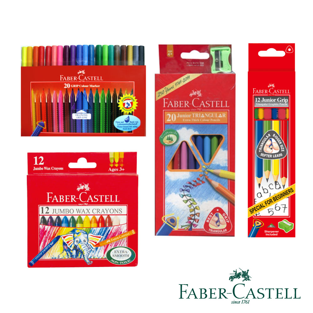 Faber-Castell 紅色系 兒童多元書寫組