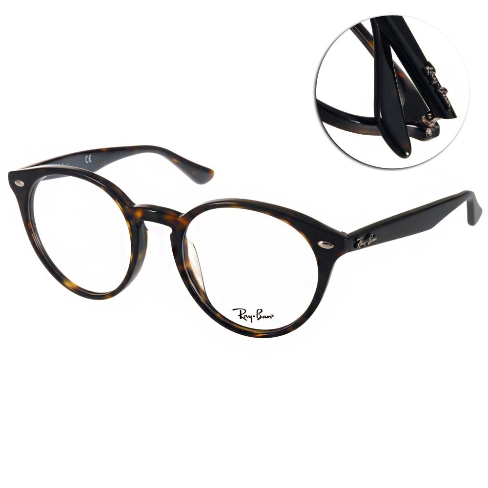 RAY BAN眼鏡 經典品牌/深邃琥珀#RB2180VF 2012