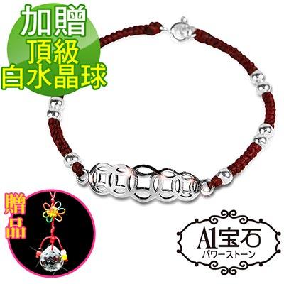 A1寶石 錢滾錢紅財神/繩-純銀款手鍊贈白水晶球吊飾(含開光加持)