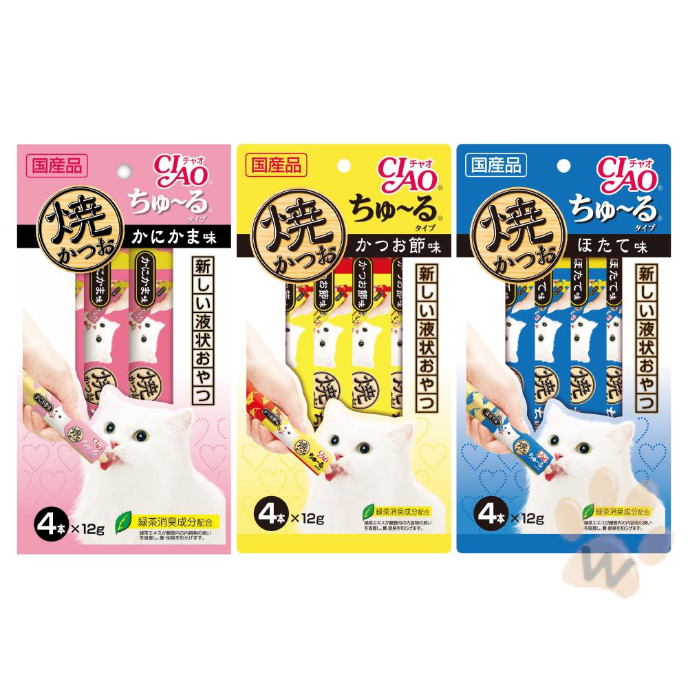 日本CIAO燒肉泥12g 4包裝2入