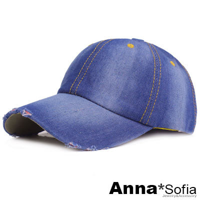 AnnaSofia 牛仔水洗暈染圓頂 純棉嘻哈棒球帽老帽(亮藍系)