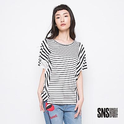 SNS 率性旅人不規則拼接條紋上衣(1色)